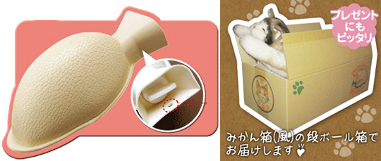 Nyantomo kitten hot water bottle