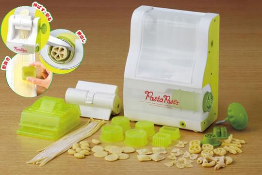 Pasta Pasta Maker from Takara Tomy
