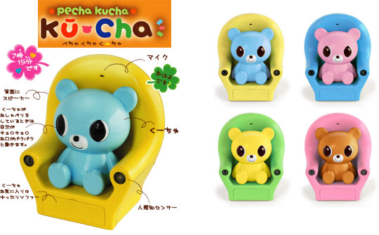 Pecha Kucha Ku Cha Interactive Toy