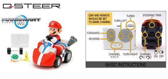 japan trend shop q steer mario kart wii racing set rh japantrendshop com Wii Mario Kart Controls Jump Mario Kart Wii Classic Controller Controls