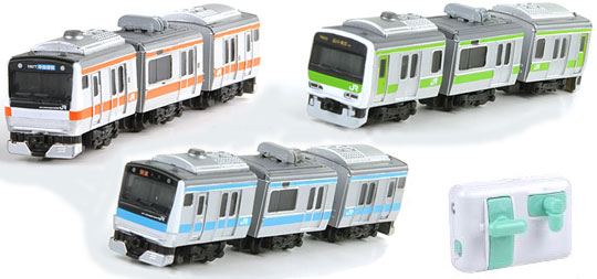 Heli-Q  Hover-Q  and Q-Train  SET