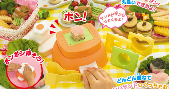 Ichi Ni Sando Sandwich Press