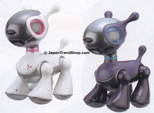 japan trend shop mio pup robot dog by sega toys rh japantrendshop com Electronic Interactive Dog Mio Pup Commercial Cool Air Conditioner Manual