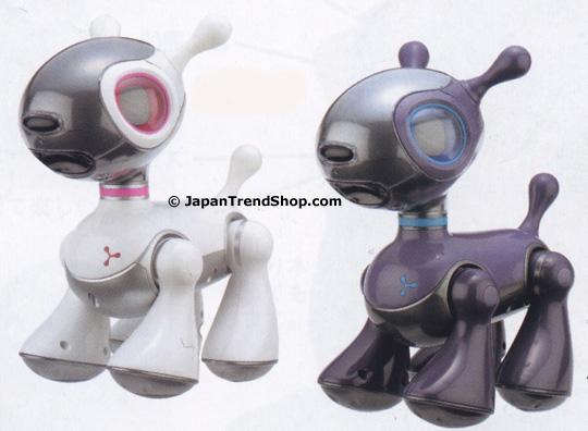Mio Pup Robot Dog By Sega Toys Japan Trend Shop