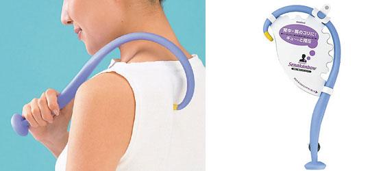 Senakanbow Shiatsu Rücken-Massagegerät