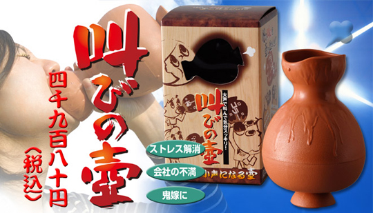Japan Trend Shop Shouting Vase Holds Your Anger