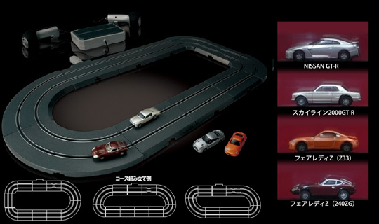 Micro Cars For Sale >> Nissan Micro Slot History Set from Takara Tomy | Japan Trend Shop