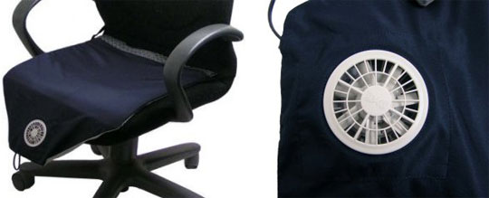 Suzukaze Air-Conditioned Seat Cushion from Kuchofuku