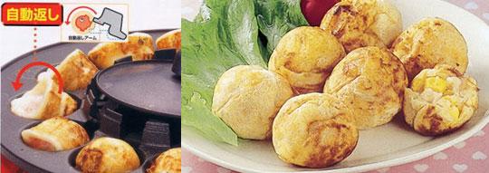 Takoyaki Kocher für Tintenfisch Bälle