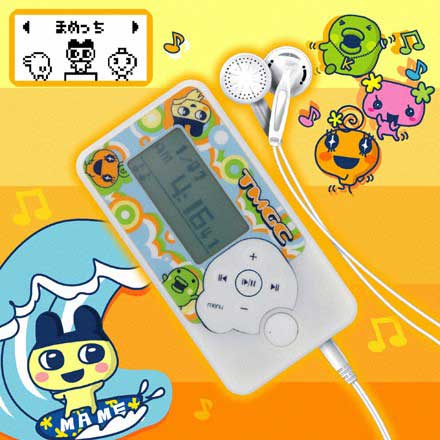 Tamagotchi Music Fever audio game