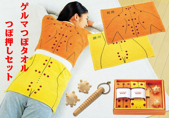 Tsubo towel shiatsu massage set
