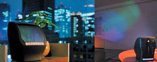 Aurora projector by U-Mate - Japan Trend Shop :  ambient aurora home decor northern lights