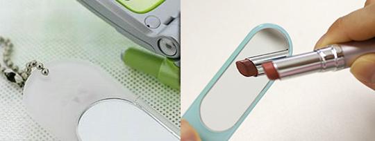 japan trend shop uv check mirror set