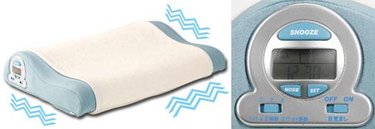 Vibrating Alarm Clock Pillow
