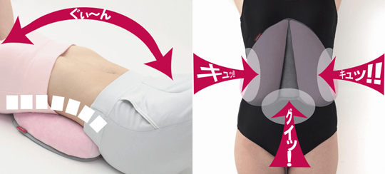Beauty Waist shaping cushion