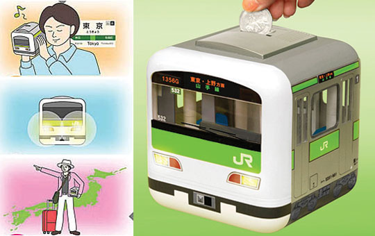 Yamanote Train Bank