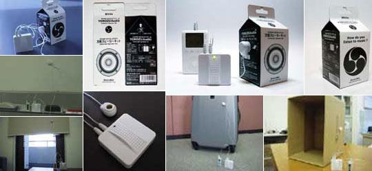Yorozu Audio Sound Revolution kit